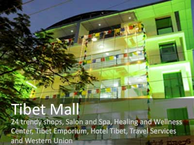 featured-tibetmall